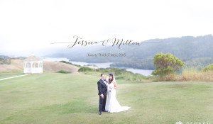 Jessica + Milton Wedding